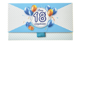 Biglietto Pochette 18 Anni Azzurro & Bianco